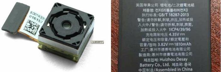 Камера и батарея iPhone 6