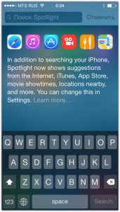 Spotlight в обзор iOS 8