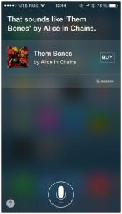 Siri в обзор iOS 8