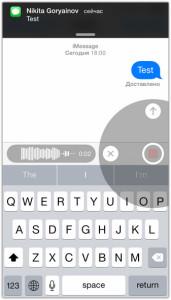 Сообщения в обзор iOS 8