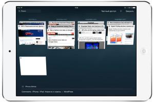 Safari в обзор iOS 8