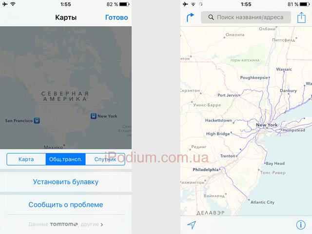 Карты имеют линии транспорта в iOS 9