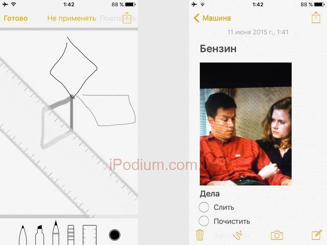 Рисовалка в iOS 9