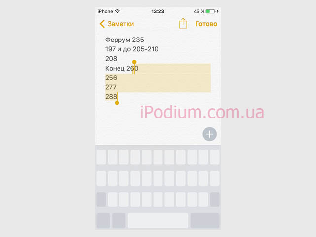 Новая функция Quicktype в iOS 9