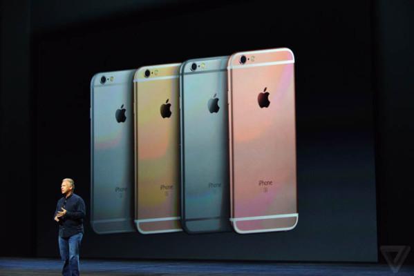 Новый корпус iPhone 6S