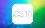 Обзор лучшей мобильной ОС iOS 10