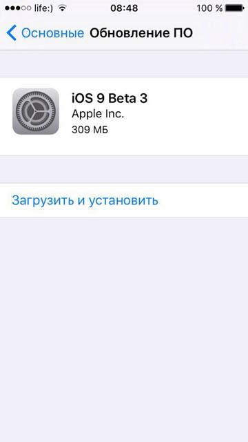 Обзор iOS 9 beta 3