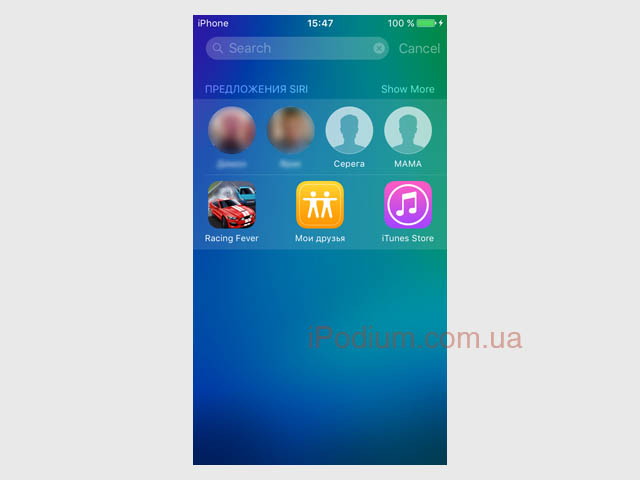 Проактив Ассистент в iOS 9 beta 1 не доработан