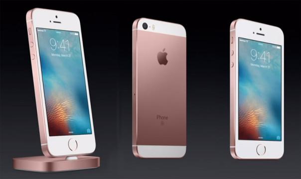 Форма iPhone SE