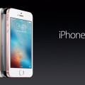 iPhone SE - обзор, фото, характеристики