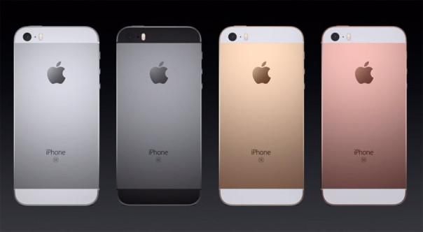 Цвета iPhone SE, розовое золото