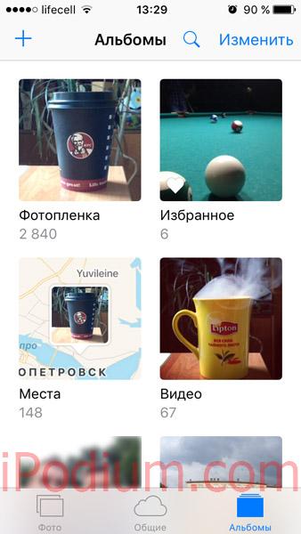 Фото в iOS 10