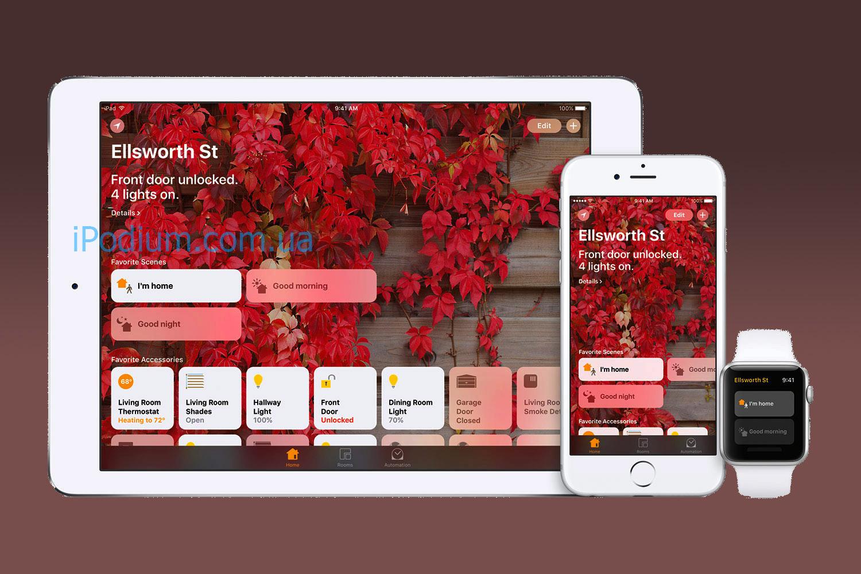 Новое приложение Home в iOS 10 для управления умным домом