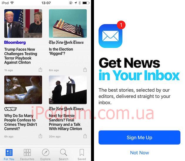 Обновленный дизайн приложения Новости в iOS 10