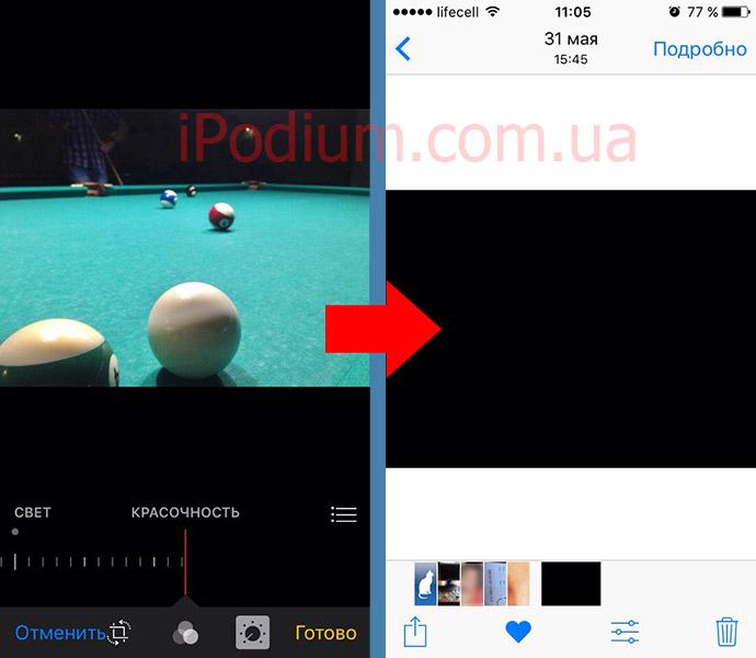 Проблема с обработкой фотографий в iOS 10 beta 1