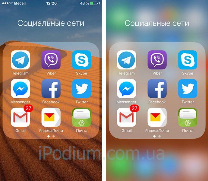 Дизайн папок в iOS 10 beta 2 изменился