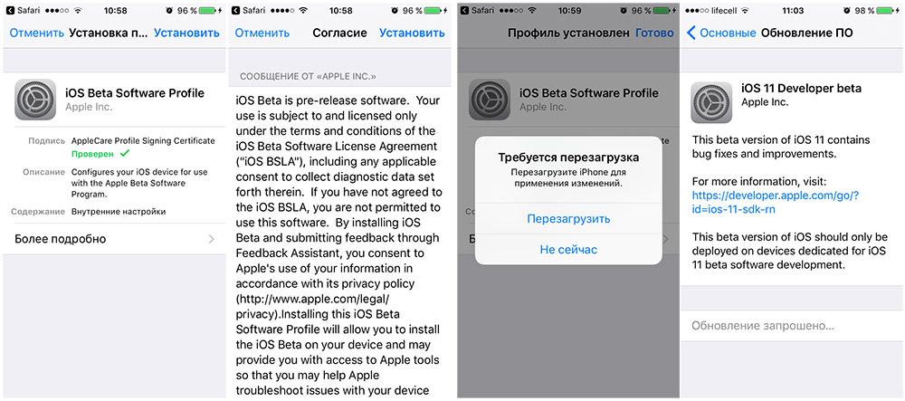 iOS 11 instal