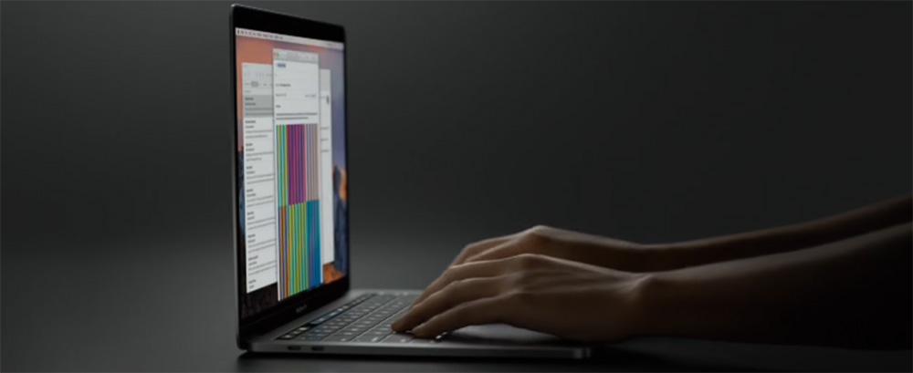 Дизайн Macbook Pro 2016