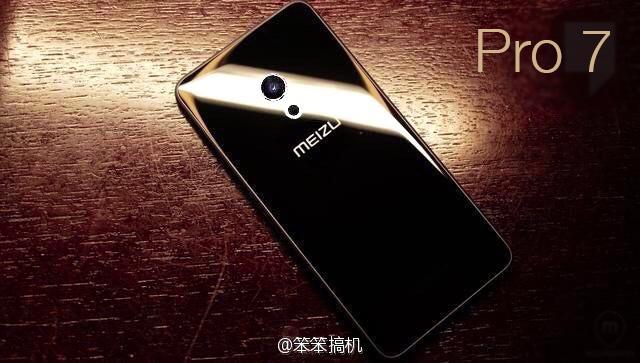 Цена и дата выхода Meizu Pro 7