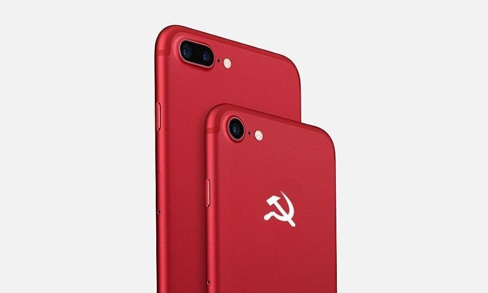 Прикол iPhone 7 Red СССР
